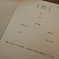 DSC07329.JPG