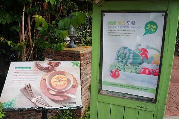 1403357803 761795122 n - [熱血採訪]台中吃到飽 吉凡尼的花園 樂活的蔬食早午餐 甜點好好吃