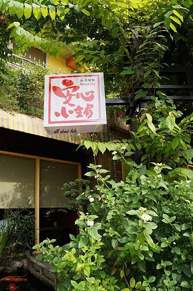1403358212 3850501170 n - [熱血採訪]台中吃到飽 吉凡尼的花園 樂活的蔬食早午餐 甜點好好吃