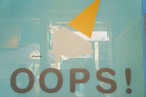 1412387960 2414133470 n - [熱血採訪]台中OOPS! ICE CREAM分子冰淇淋 像魔術一樣的雲朵冰淇淋 現做不含乳化劑