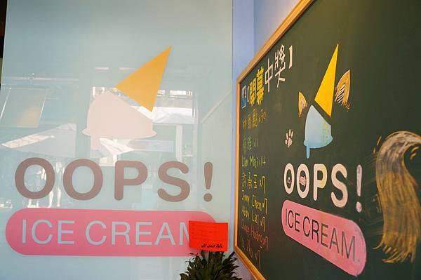 1412391684 1681547936 n - [熱血採訪]台中OOPS! ICE CREAM分子冰淇淋 像魔術一樣的雲朵冰淇淋 現做不含乳化劑