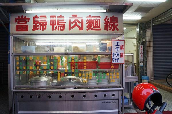 1416530282 2444307577 n - 台中大里美食 源當歸鴨肉麵線 鴨肉 下水都好吃~ 冬天喝熱湯最好