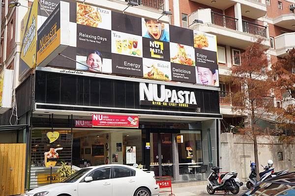 1421897490 3636192490 n - 【熱血採訪】台中平價義大利麵餐廳推薦 NU PASTA(向心店) 焗烤 吐司盒子也很推 外帶更方便便