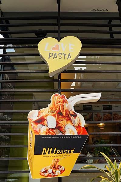 1421897493 4184309942 n - 【熱血採訪】台中平價義大利麵餐廳推薦 NU PASTA(向心店) 焗烤 吐司盒子也很推 外帶更方便便