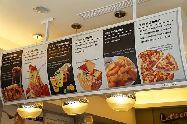1421897497 3007926569 n - 【熱血採訪】台中平價義大利麵餐廳推薦 NU PASTA(向心店) 焗烤 吐司盒子也很推 外帶更方便便
