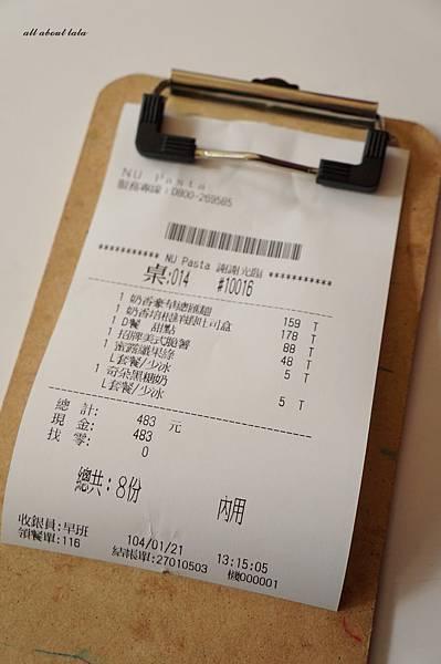 1421897512 612672121 n - 【熱血採訪】台中平價義大利麵餐廳推薦 NU PASTA(向心店) 焗烤 吐司盒子也很推 外帶更方便便