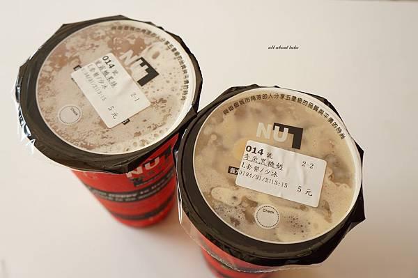 1421897515 2926473998 n - 【熱血採訪】台中平價義大利麵餐廳推薦 NU PASTA(向心店) 焗烤 吐司盒子也很推 外帶更方便便