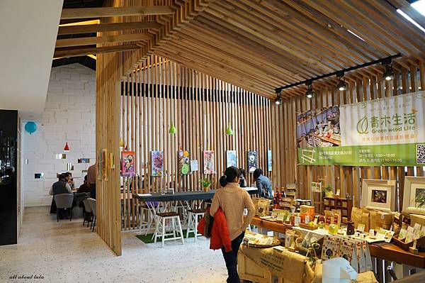 1423016117 3591741114 n - 台中餐廳推薦 青木和洋食彩AOKI 好日式風的餐食 日式炸物 漢堡排大推薦 聽說甜點也不賴