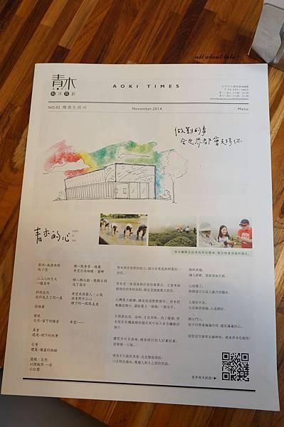 1423016119 1319979663 n - 台中餐廳推薦 青木和洋食彩AOKI 好日式風的餐食 日式炸物 漢堡排大推薦 聽說甜點也不賴
