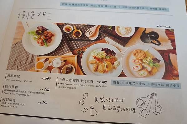 1423016120 2823714482 n - 台中餐廳推薦 青木和洋食彩AOKI 好日式風的餐食 日式炸物 漢堡排大推薦 聽說甜點也不賴