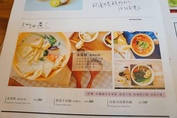 1423016124 4171490536 n - 台中餐廳推薦 青木和洋食彩AOKI 好日式風的餐食 日式炸物 漢堡排大推薦 聽說甜點也不賴
