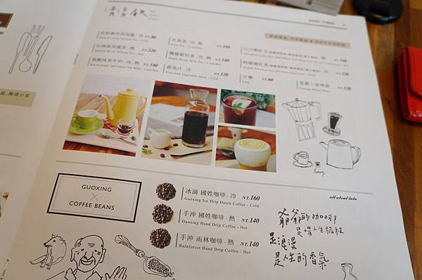 1423016125 3605185750 n - 台中餐廳推薦 青木和洋食彩AOKI 好日式風的餐食 日式炸物 漢堡排大推薦 聽說甜點也不賴