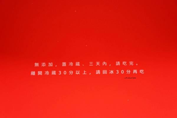 DSC09556.JPG