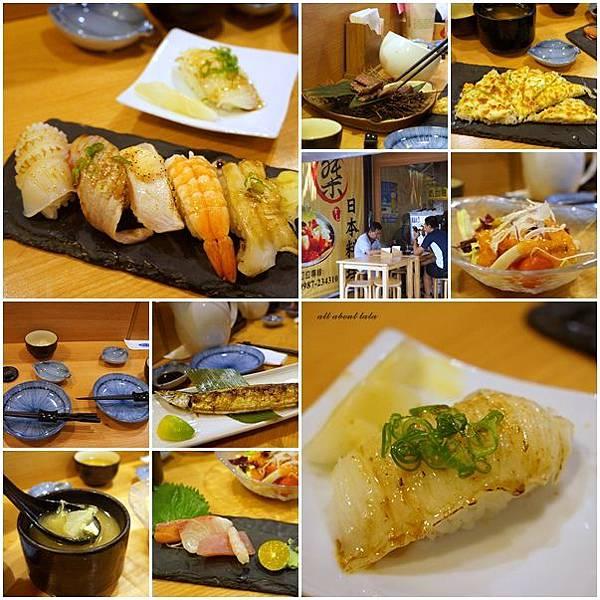 1438431415 3060194263 n - 台中 桀壽司日本料理 公益路上平價的無菜單套餐 生意超好需訂位