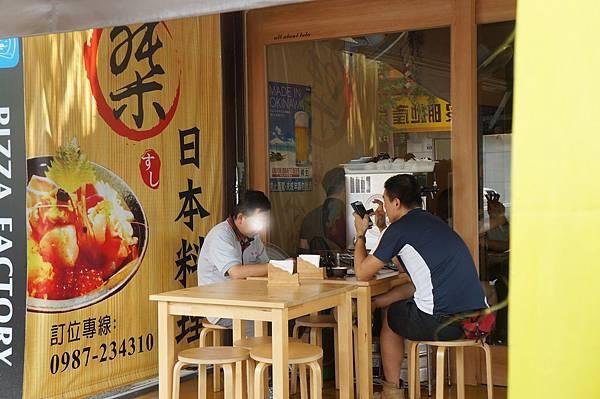 1438431437 2232121910 n - 台中 桀壽司日本料理 公益路上平價的無菜單套餐 生意超好需訂位