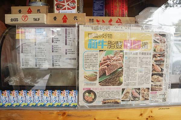 1438431443 3271345118 n - 台中 桀壽司日本料理 公益路上平價的無菜單套餐 生意超好需訂位