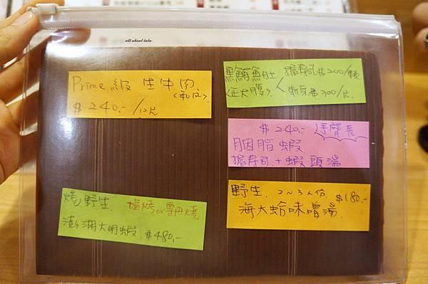 1438431449 2733607123 n - 台中 桀壽司日本料理 公益路上平價的無菜單套餐 生意超好需訂位