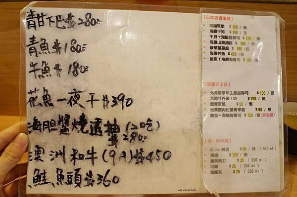 1438431451 783786370 n - 台中 桀壽司日本料理 公益路上平價的無菜單套餐 生意超好需訂位