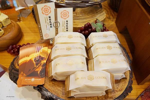 1439195105 3484734869 n - 台中乳酪蛋糕 [熱血採訪]久久津乳酪菓子手造所 道南半熟乳酪蛋糕超香濃美味 大推薦 還有布丁燒