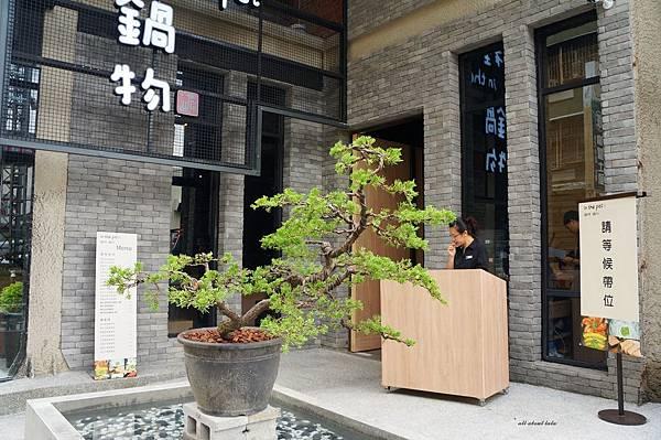 1441242433 320661579 n - [熱血採訪]台中霧峰新餐廳 In the pot 鍋裡。鍋物 工業風設計的平價質感火鍋