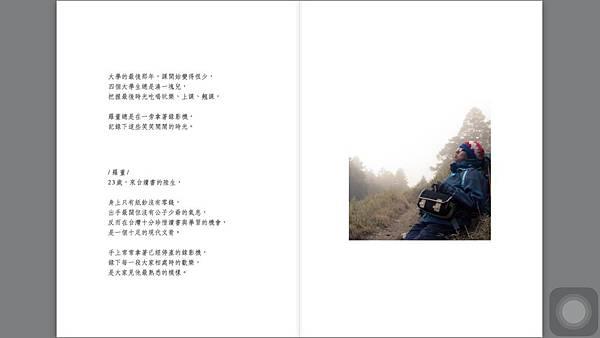 S__9576462.jpg