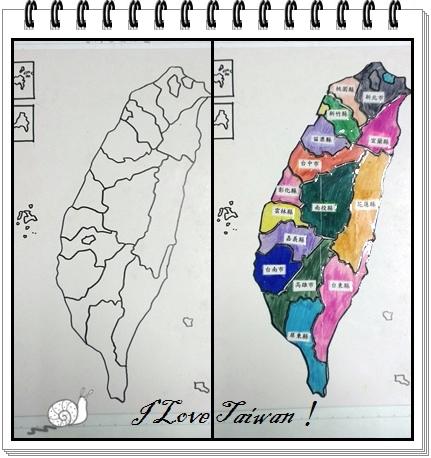 台灣拼圖合併