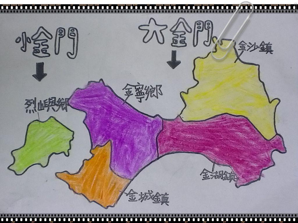 金門地圖(阿軒畫)設計