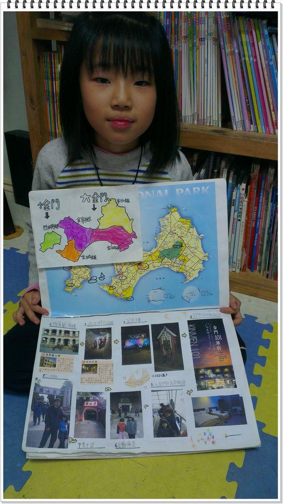 地圖日記2設計