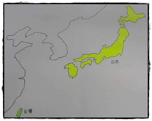 103.7.10台灣與日本理位置OK