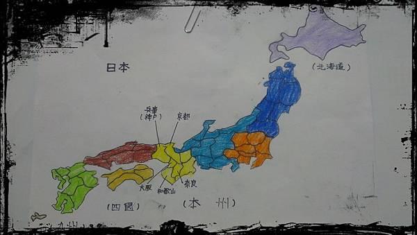 103.7.8軒的日本地圖OK