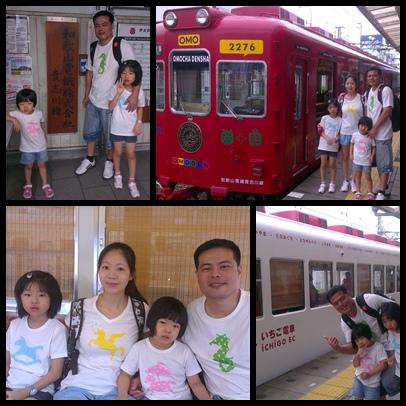 貴志川線組合照片