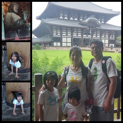 東大寺組合照片