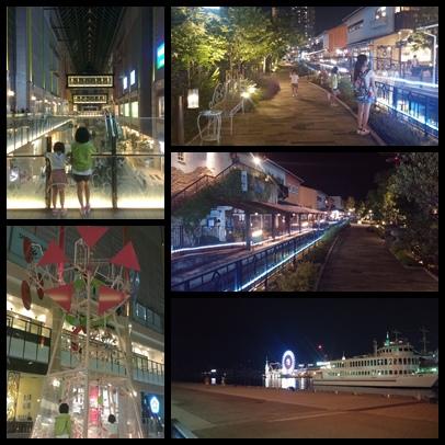 MOSAIC廣場組合照片2