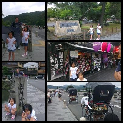 嵐山渡月橋組合照片
