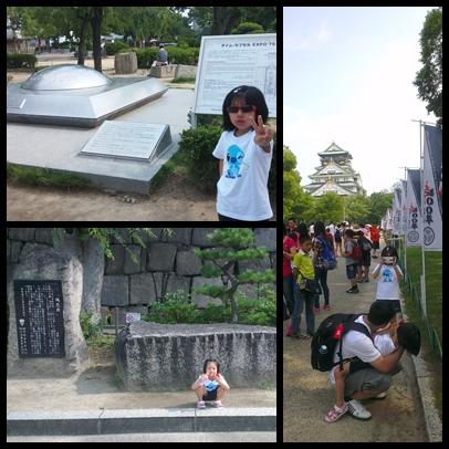 大阪城公園組合照片