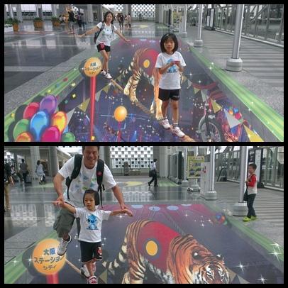 時空廣場照片3