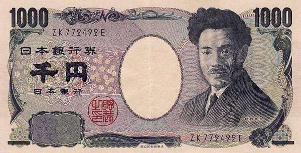 1000元日幣野口英世