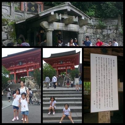 清水寺組合照片