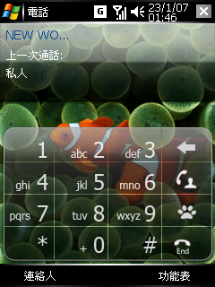 iphone dialer screen