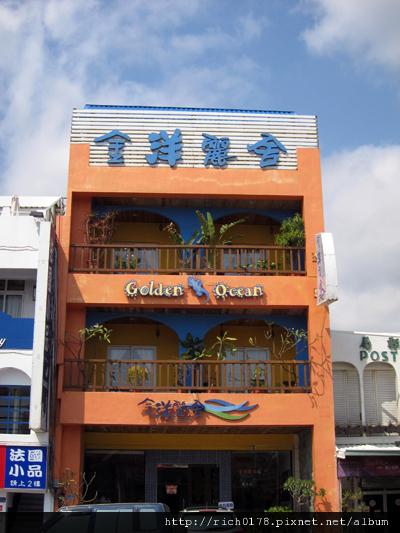 台灣.墾丁民宿
