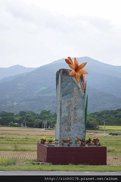 六十石山1 (426x640)