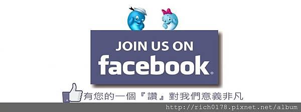 臉書大BANNER