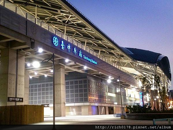 New_Taichung_Station
