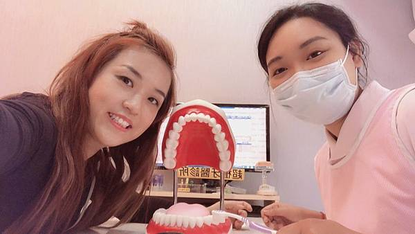 牙醫_200102_0004