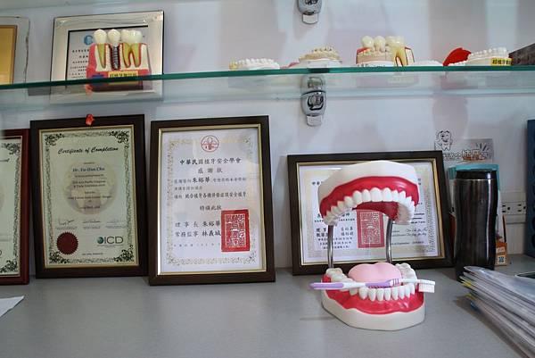 20191226超植牙醫洗牙體驗_191228_0144