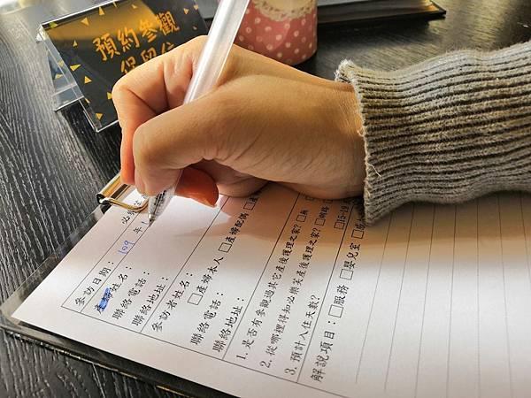 必樂扶ˊㄩㄝ_200119_0006