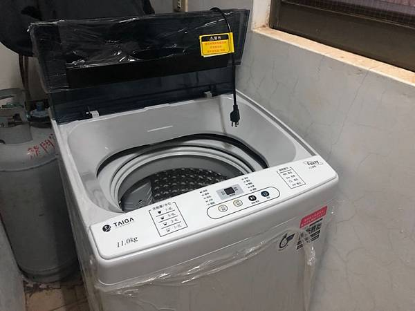 洗衣機_200204_0003