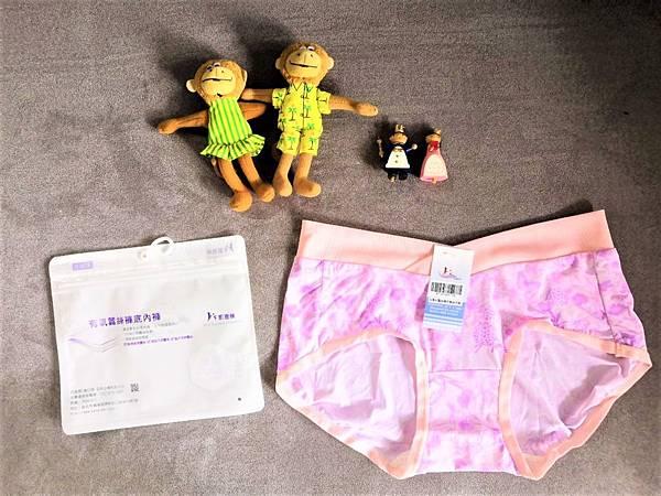 內褲_200401_0002