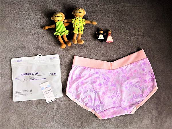 內褲_200401_0003