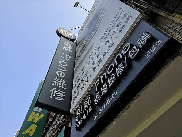 鼎威_200402_0005